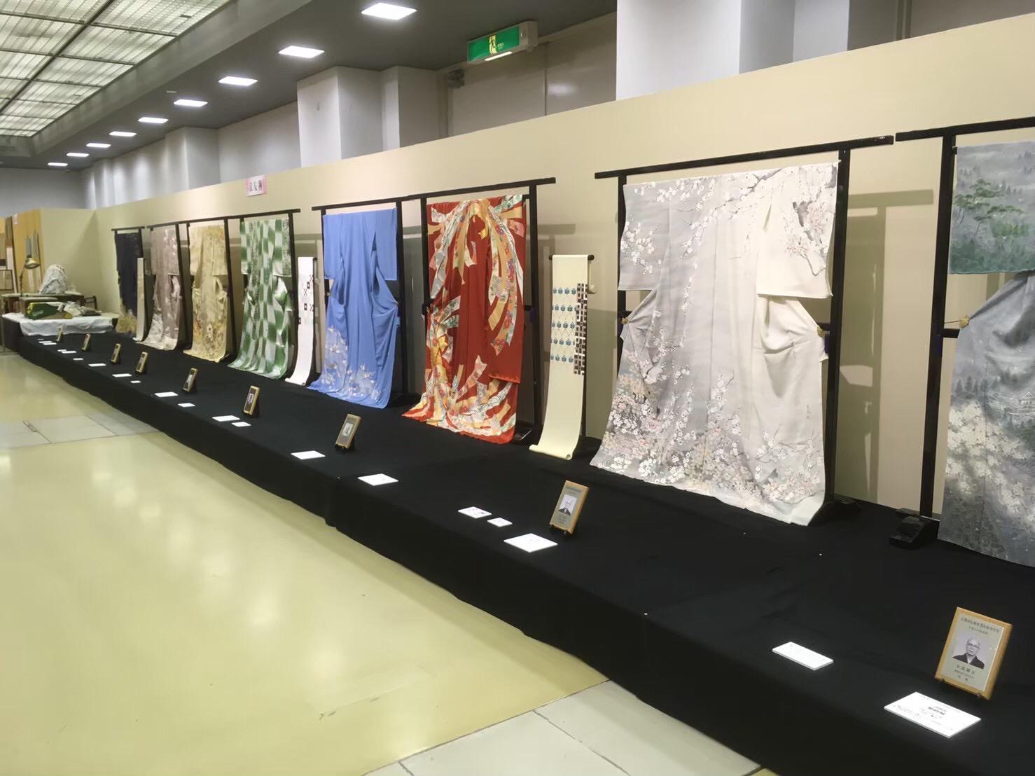 【中止】第50回京都市伝統産業技術功労者作品展「京の名匠 春秋会展」
