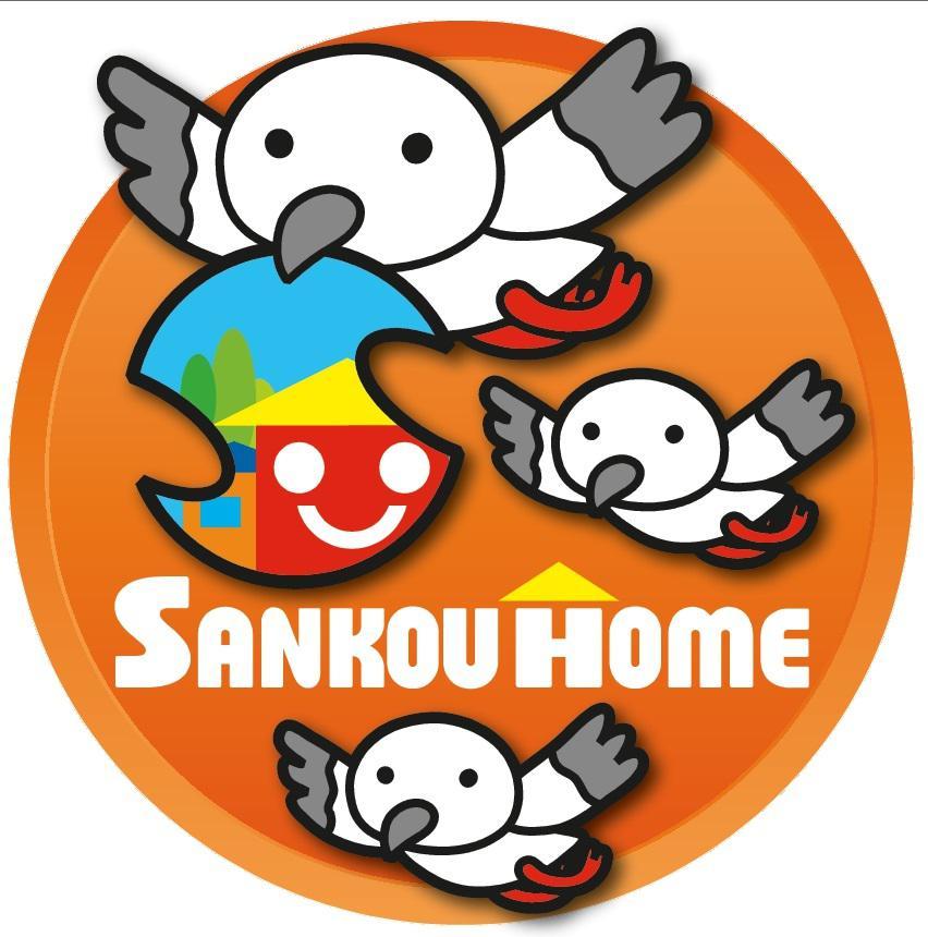 株式会社サンコウホーム 新築・リフォーム祭り