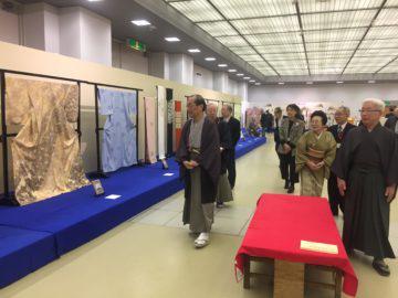 <50周年記念展示会> 第49回京都市伝統産業技術功労者作品展「京の名匠 春秋会展」