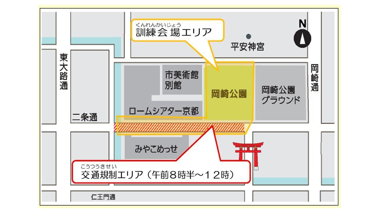 https://www.miyakomesse.jp/news/img/190831kisei.jpg