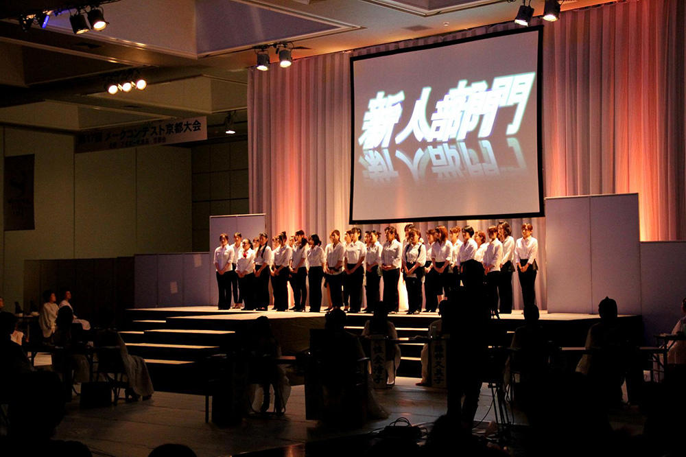 第17回メークコンテスト京都大会