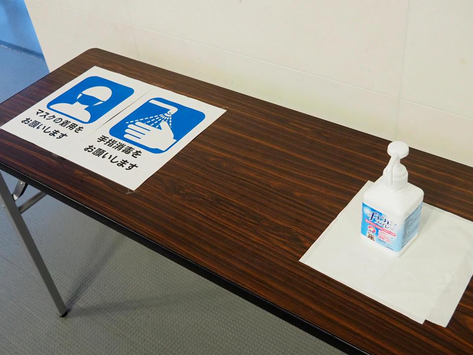 会場入場列途中(手指消毒液の設置)