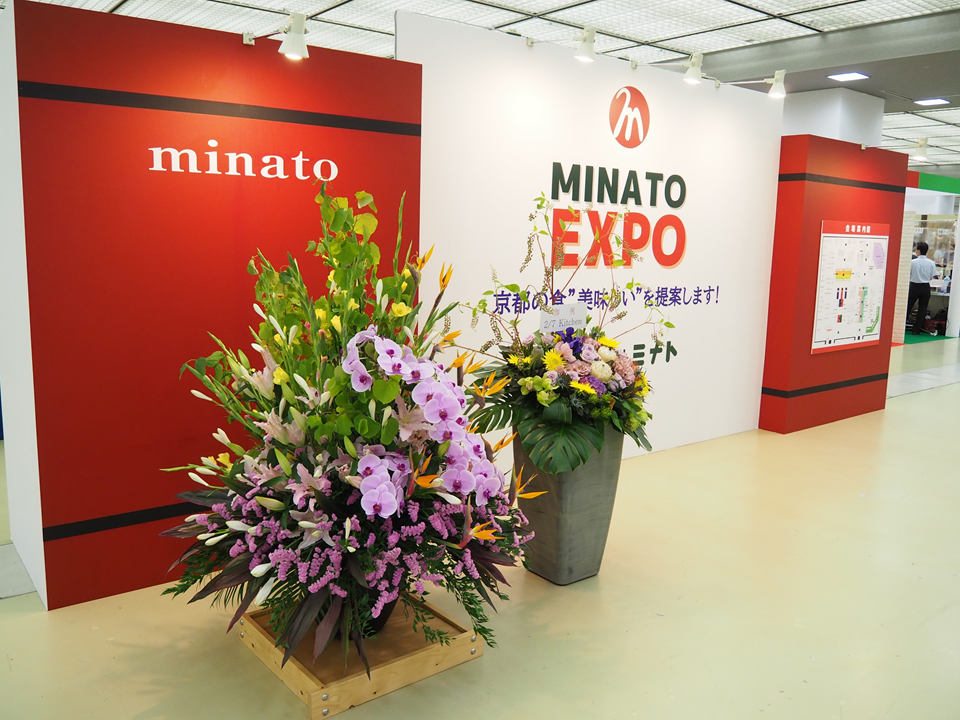 MINATO EXPO