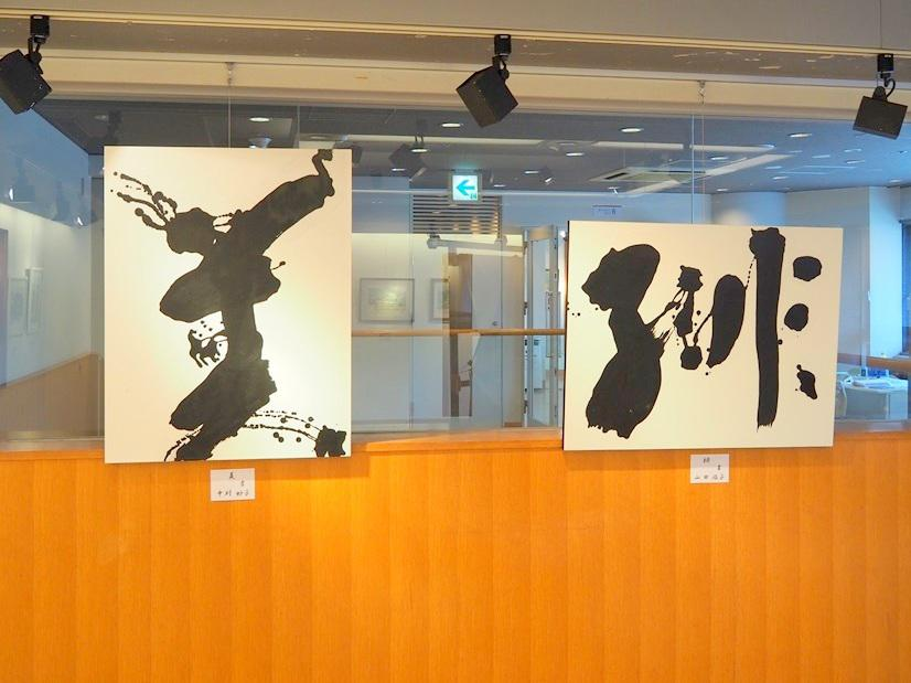 A室の展示の様子