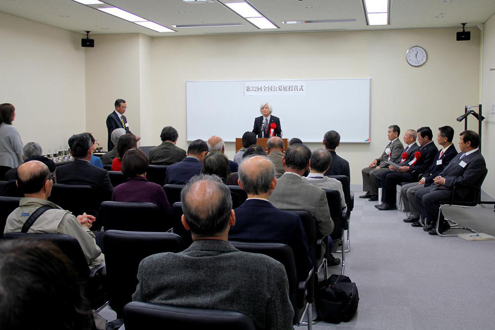 第2・3会議室での表彰式