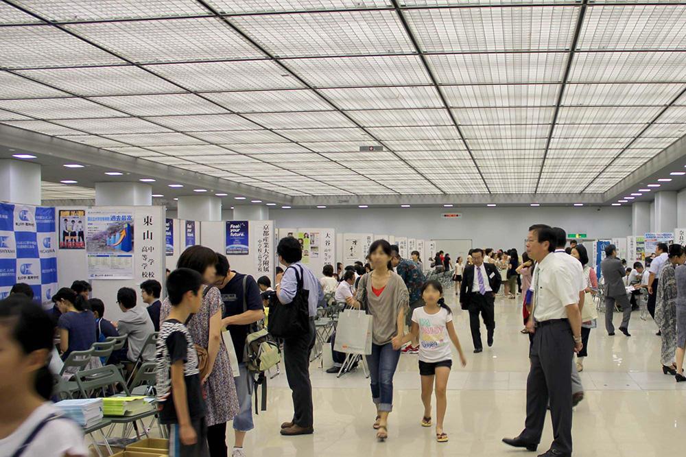 進学フェア2013 京都